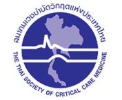 Interhospital Critical Care Conference ครั้งที่ 5/2562