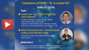 Experience of COVID – 19  in scanty ICU